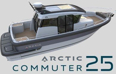 Пресс-Релиз ARCTIC Commuter 25